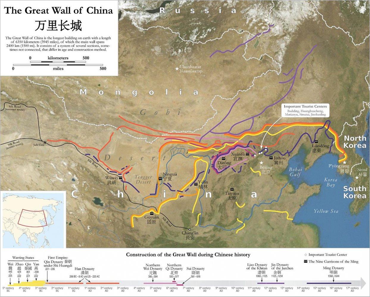 Фото Схема расположений стен(их много). Китай, Beijing Shi, Пекин, 216 Sheng Dao