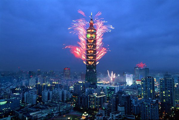 Фото Небоскреб Тайбэй 101. Тайвань, Taipei City, Songzhi Road, 12