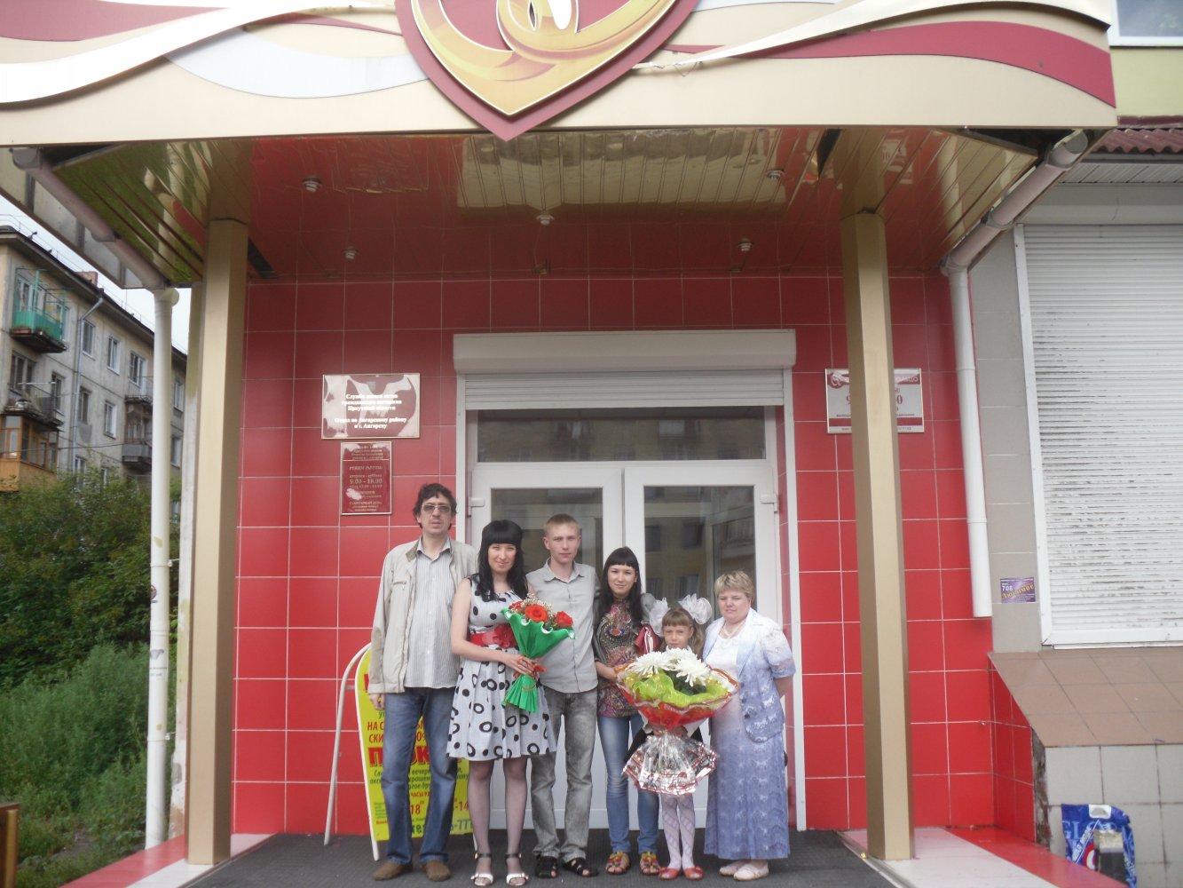 Фото SDC11461.JPG. Россия, Иркутская область, город Ангарск