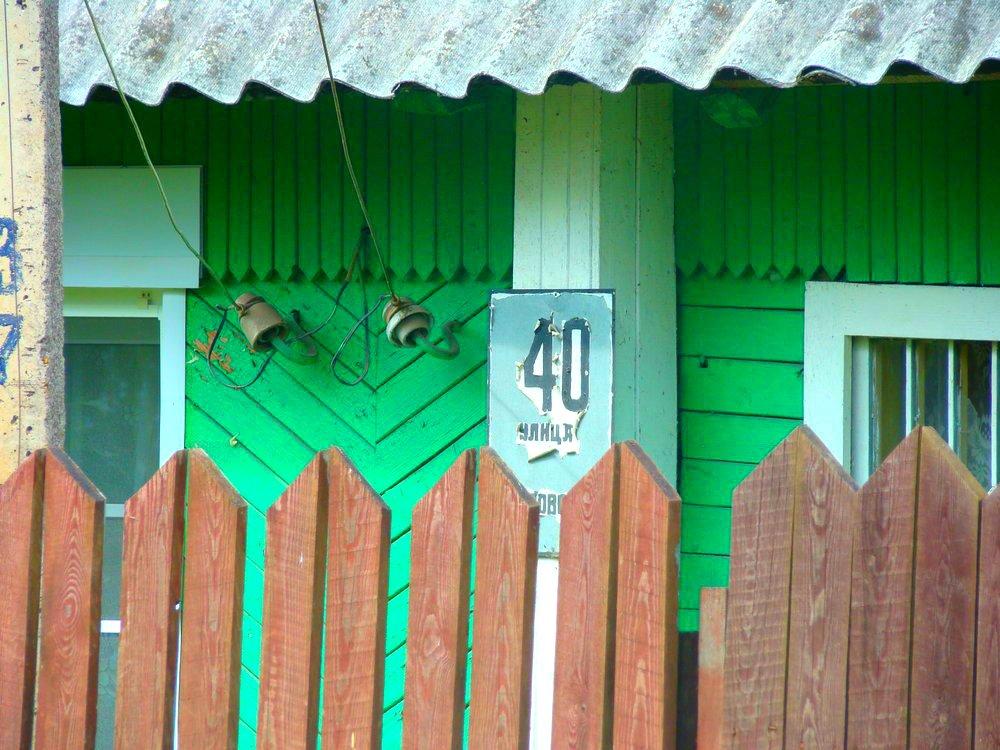 Фото ул.Островского д.40. Россия, Псковская область, Unnamed Road