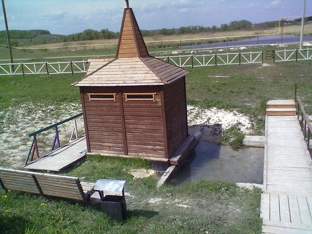 Фото Купель на ключах .. Россия, Белгородская область, Р187