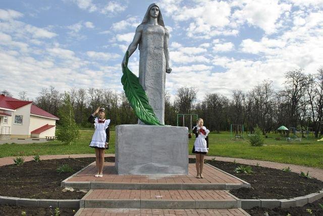 Фото Родина Мать .. Россия, Белгородская область, Р187
