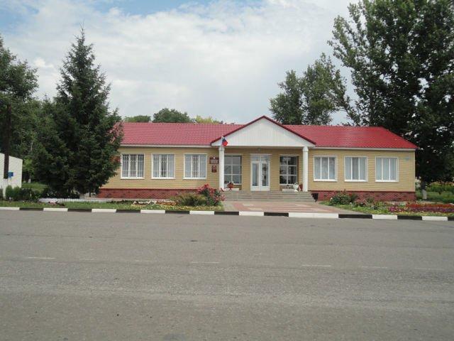 Фото Администрация .. Россия, Белгородская область, Р187