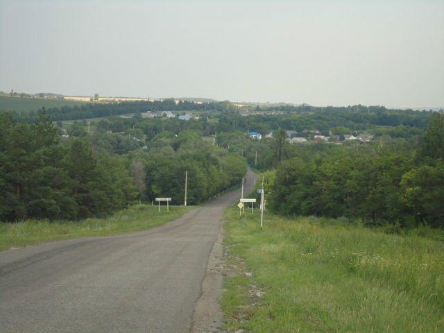 Фото На в езде в село .. Россия, Белгородская область, Р187