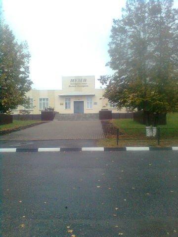 Фото Музей .. Россия, Белгородская область, Р187