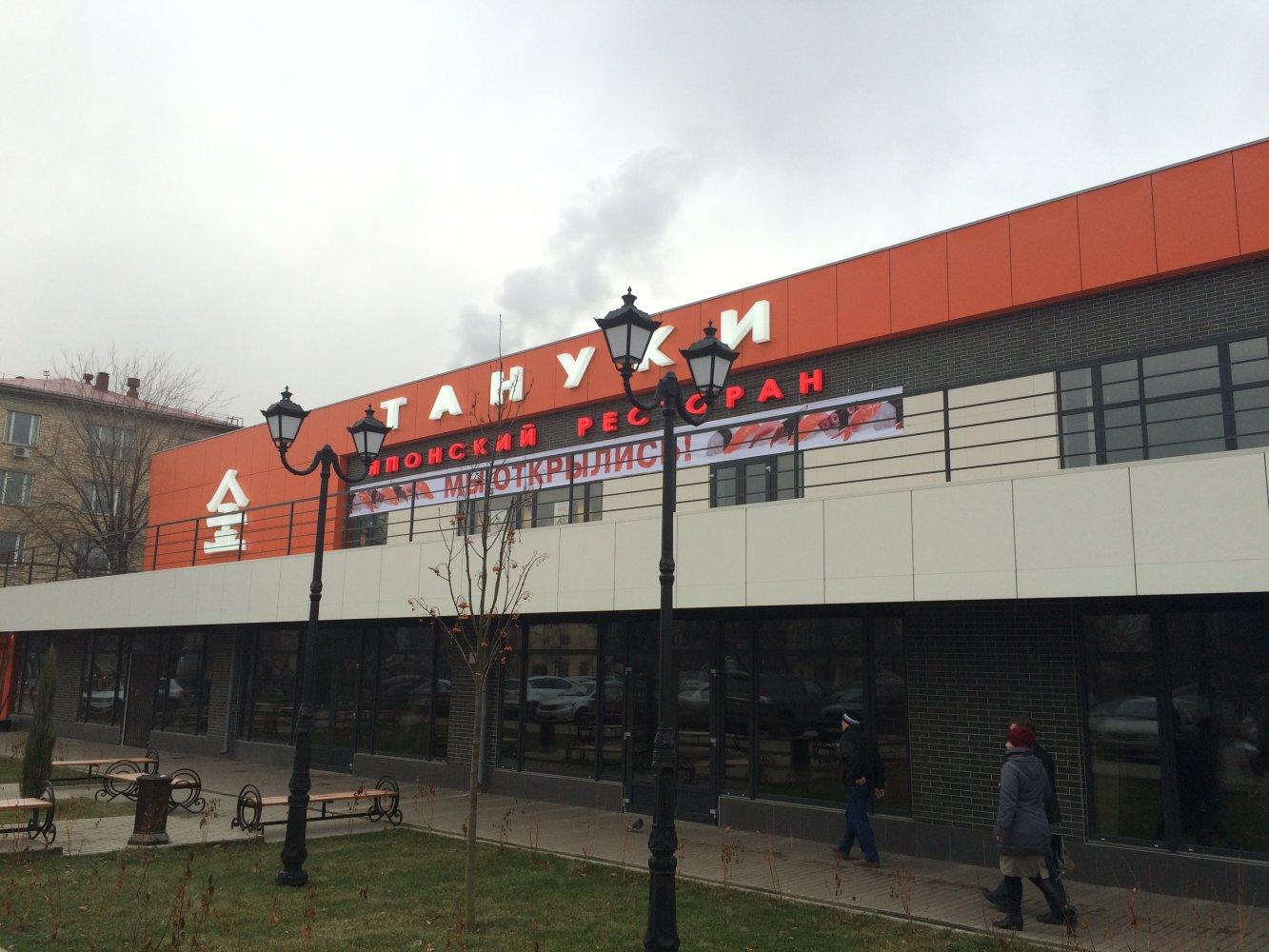 Фото IMG_4507.JPG. Россия, Московская область, Подольск го, улица Кирова, 29