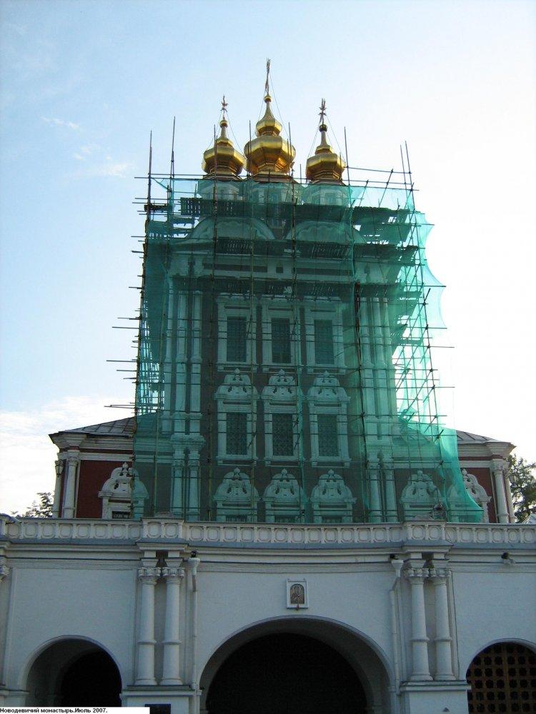 Фото 55.JPG. Россия, город Москва, Новодевичий проезд, 1