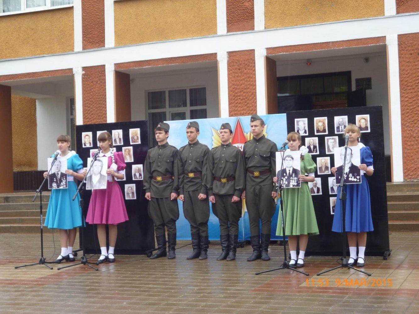 Фото 70 лет Победы .. Россия, Белгородская область, Р187