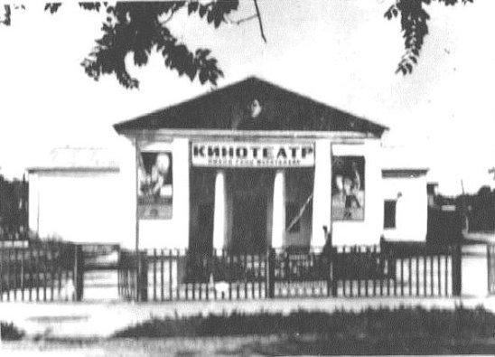 Фото Казалинский кинотеатр.. Казахстан, oызылорда облысы, Казалинск, Жанoожа батыр