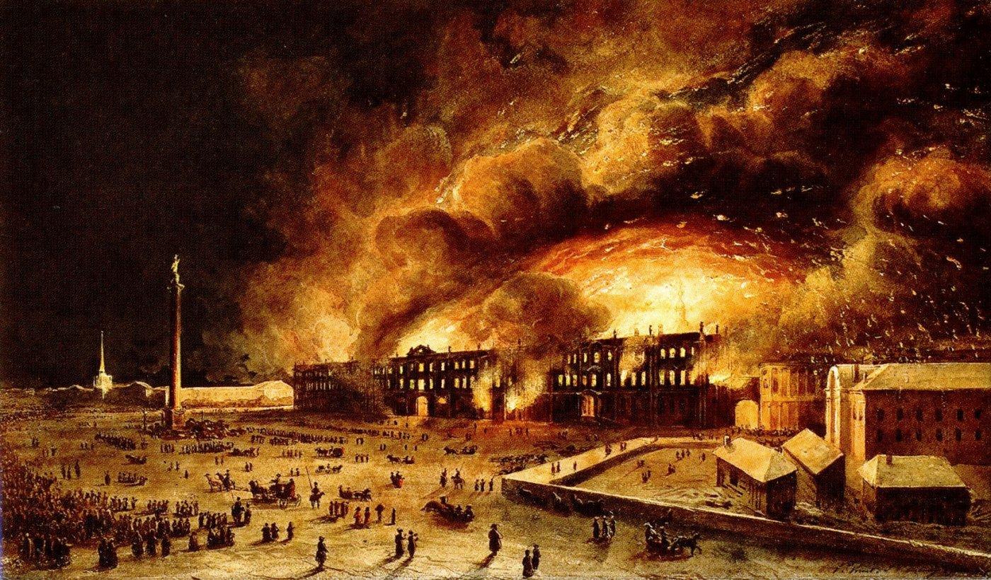 Фото Верне Пожар в Зимнем дворце. Россия, город Санкт-Петербург, Дворцовая набережная, 34