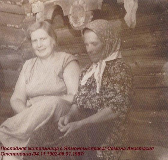 Фото С..jpg. Россия, Рязанская область, Ялмонть, Unnamed Road