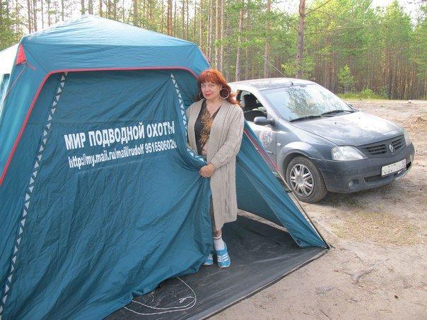 Фото 3VqrMl0QC4E.jpg. Россия, Ленинградская область, Unnamed Road