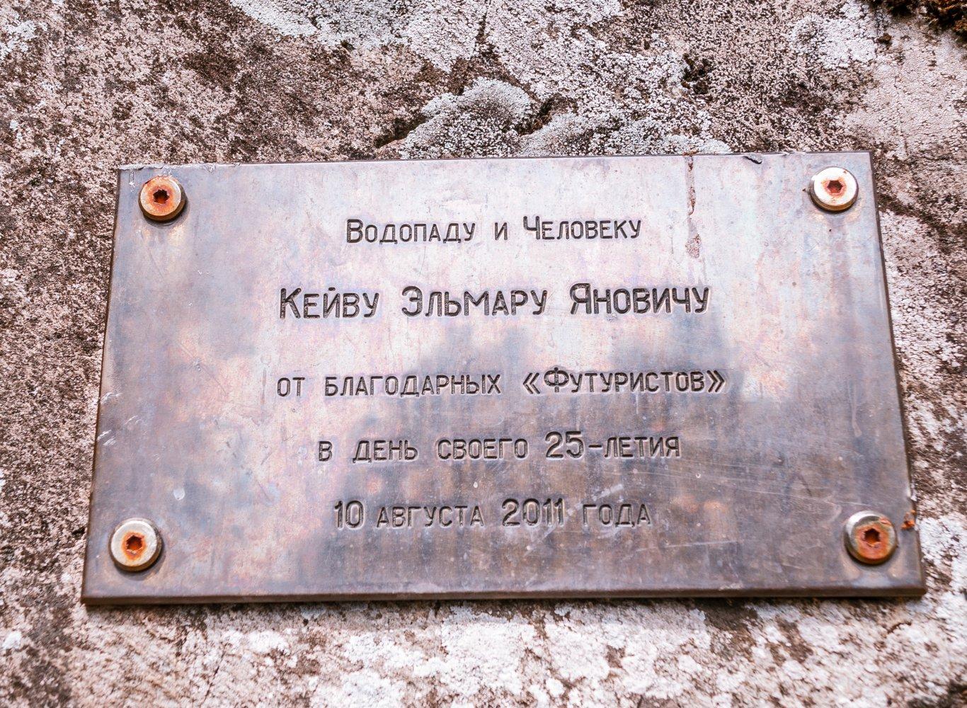 Фото Водопаду и человеку. Россия, Краснодарский край, Красная Поляна, Unnamed Road