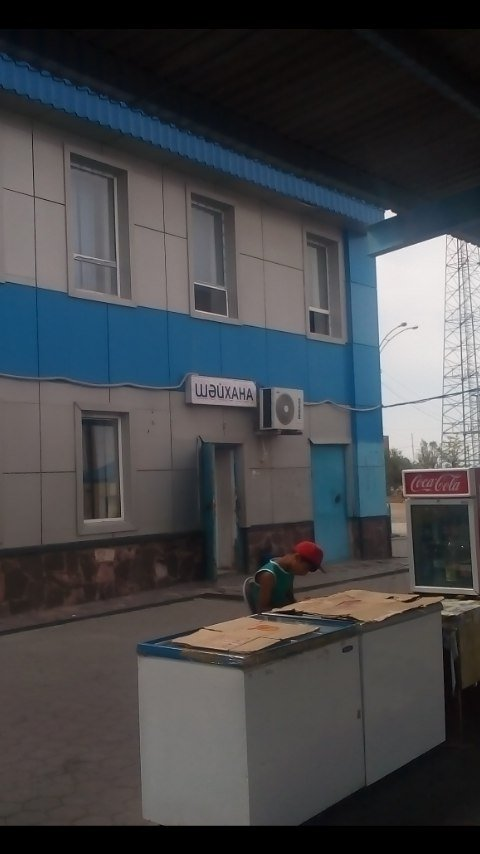 Фото чай.jpg. Казахстан, Карагандинская область, Жезказган, улица Гурбы