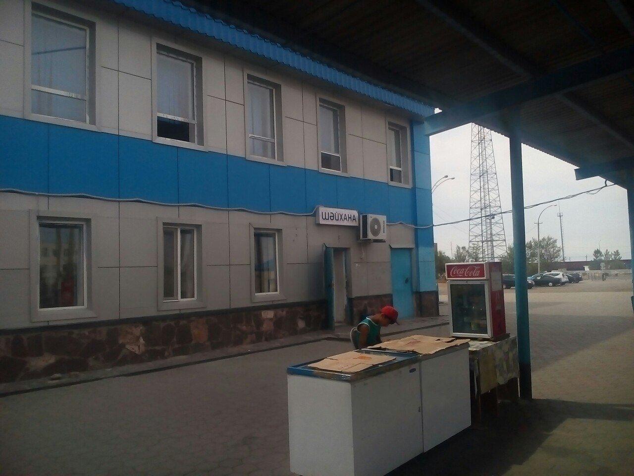 Фото чай1.jpg. Казахстан, Карагандинская область, Жезказган, улица Гурбы