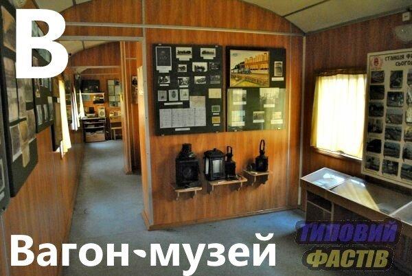 Фото qIL-zfm9YSA.jpg. Украина, Київська область, Фастів, вулиця Галафеєва, 47