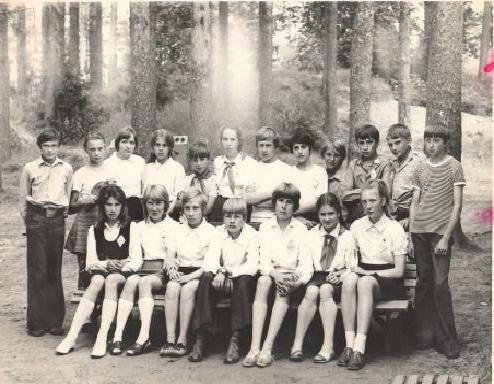 Фото 1976 год 2 смена 2 отрадя.jpg. Россия, Новгородская область, Unnamed Road