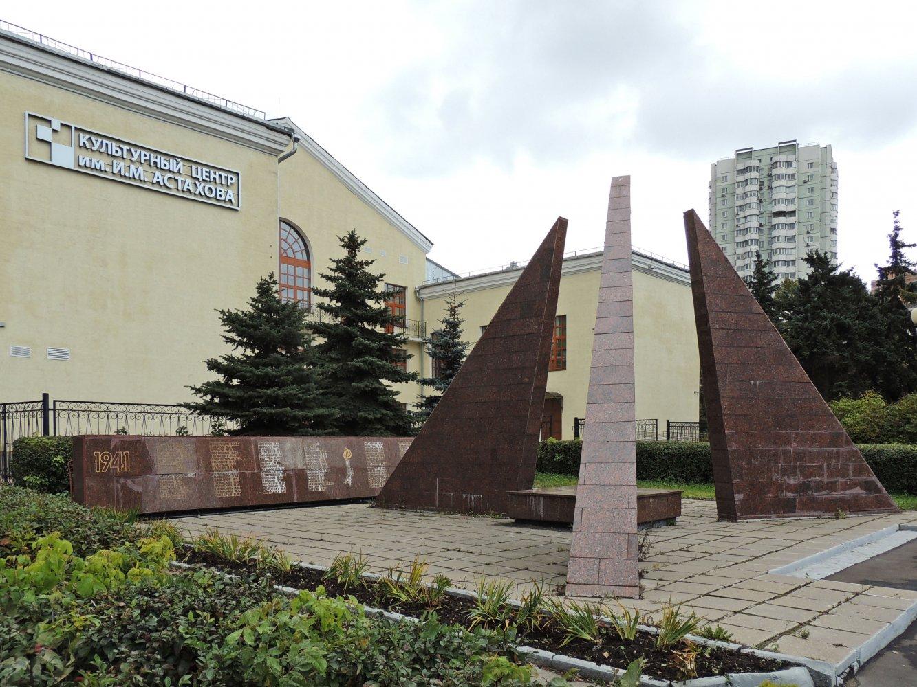 Фото DSCN9854.JPG. Россия, город Москва, Юго-Восточный административный округ, Люблинская улица, 149