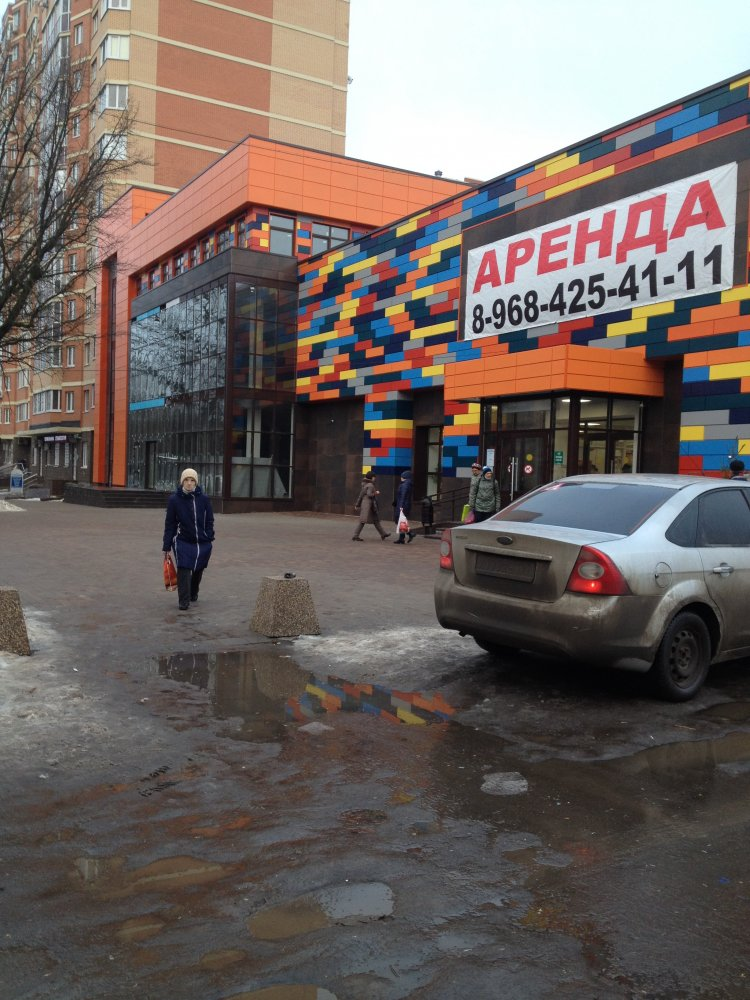 Фото Торговый центр Крутилово. Россия, Московская область, Селятино, Спортивная улица, 7