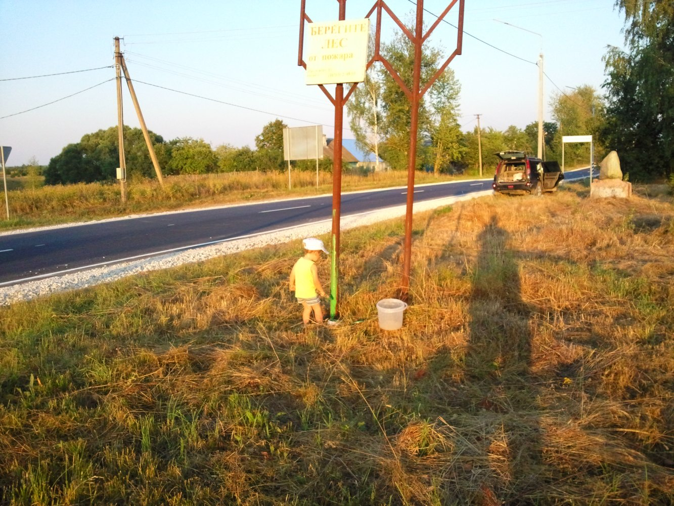 Фото НАША НАДЕЖДА.jpg. Россия, Калужская область, Р92