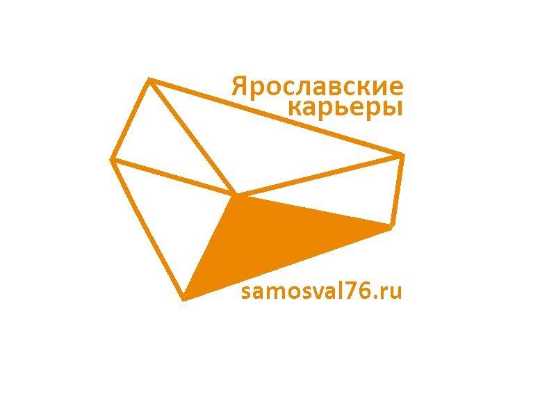 Фото логотип_камень6_1.jpg.