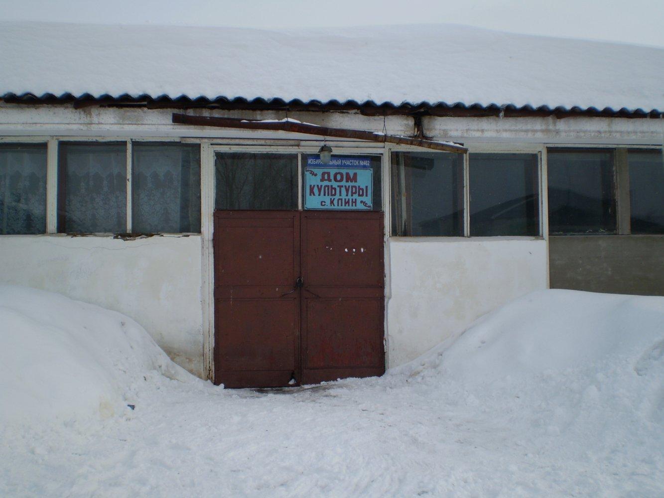 Фото P3200020.JPG. Россия, Нижегородская область, Клин, Unnamed Road