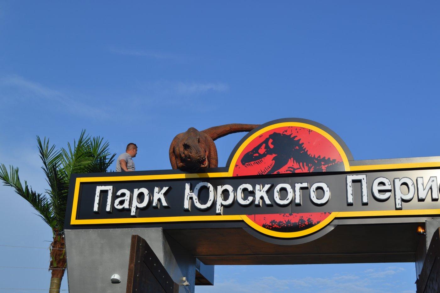 Фото DSC_0021.JPG. Россия, Краснодарский край, Джубга, улица Строителей