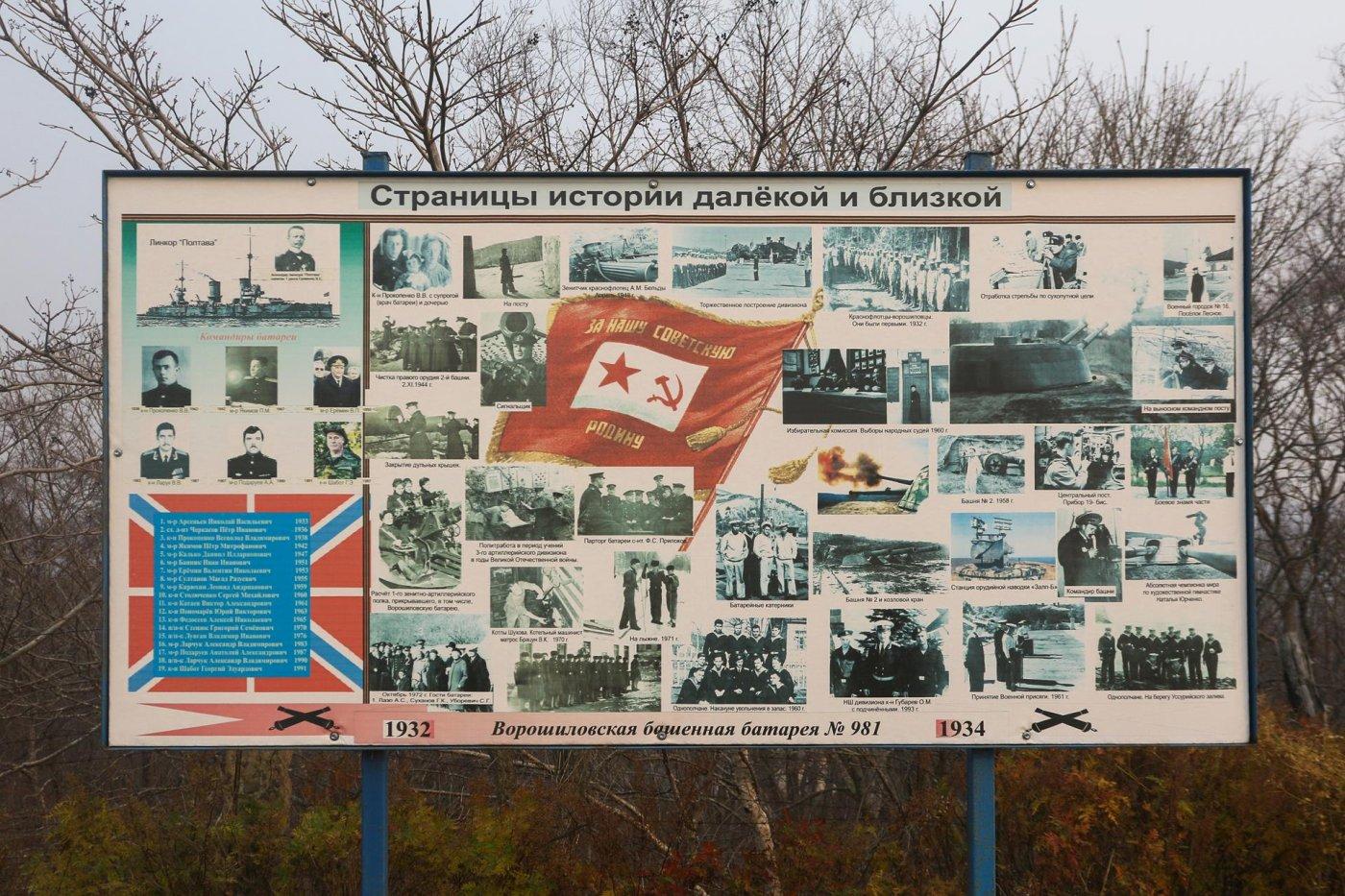 Фото 9658 (Copy).jpg. Россия, Приморский край, Русский, Unnamed Road