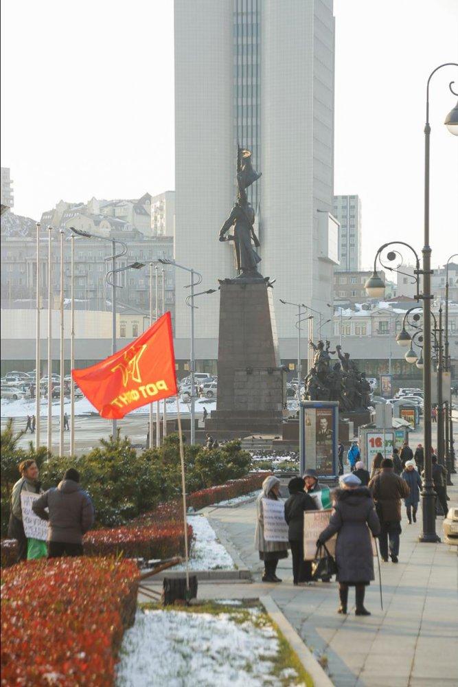 Фото 9771-1 (Copy).jpg. Россия, Приморский край, город Владивосток, Светланская улица, 29