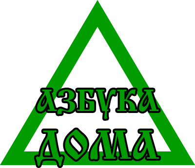 Фото logotype.png.