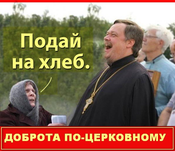 Фото .jpg. Россия, город Москва, Ореховый проезд, 41