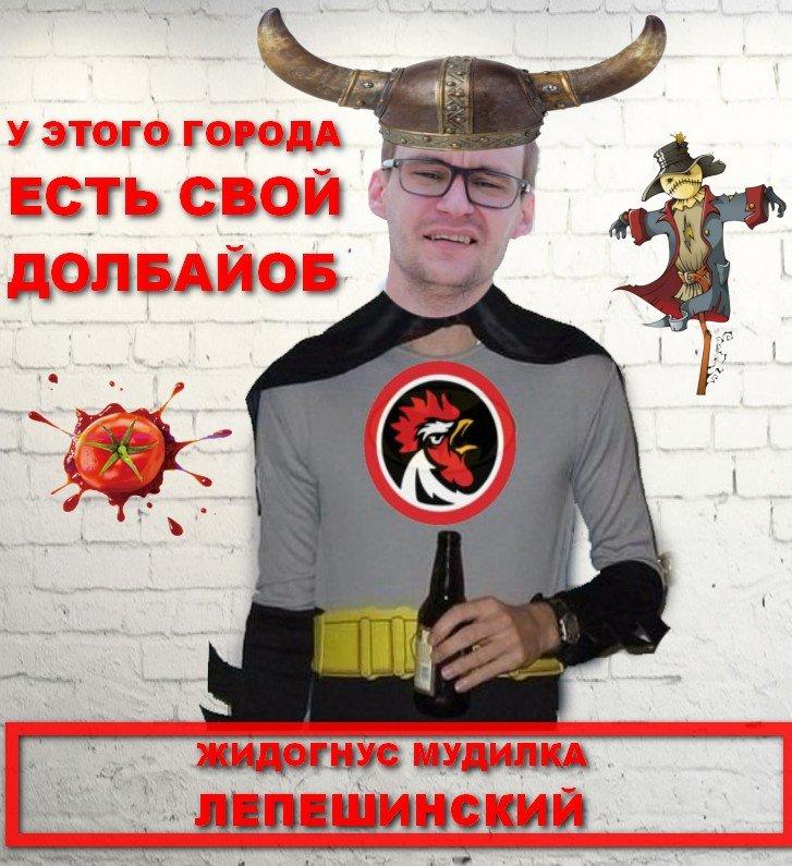 Фото педрильный ГНУС.jpg.