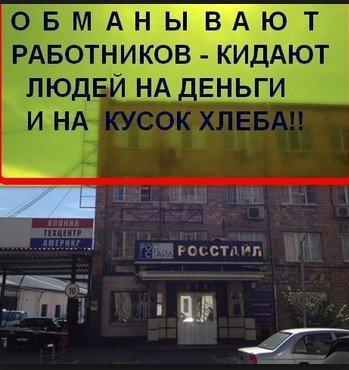 Фото твари.jpg. Россия, город Москва, 3-й Хорошевский проезд, 5