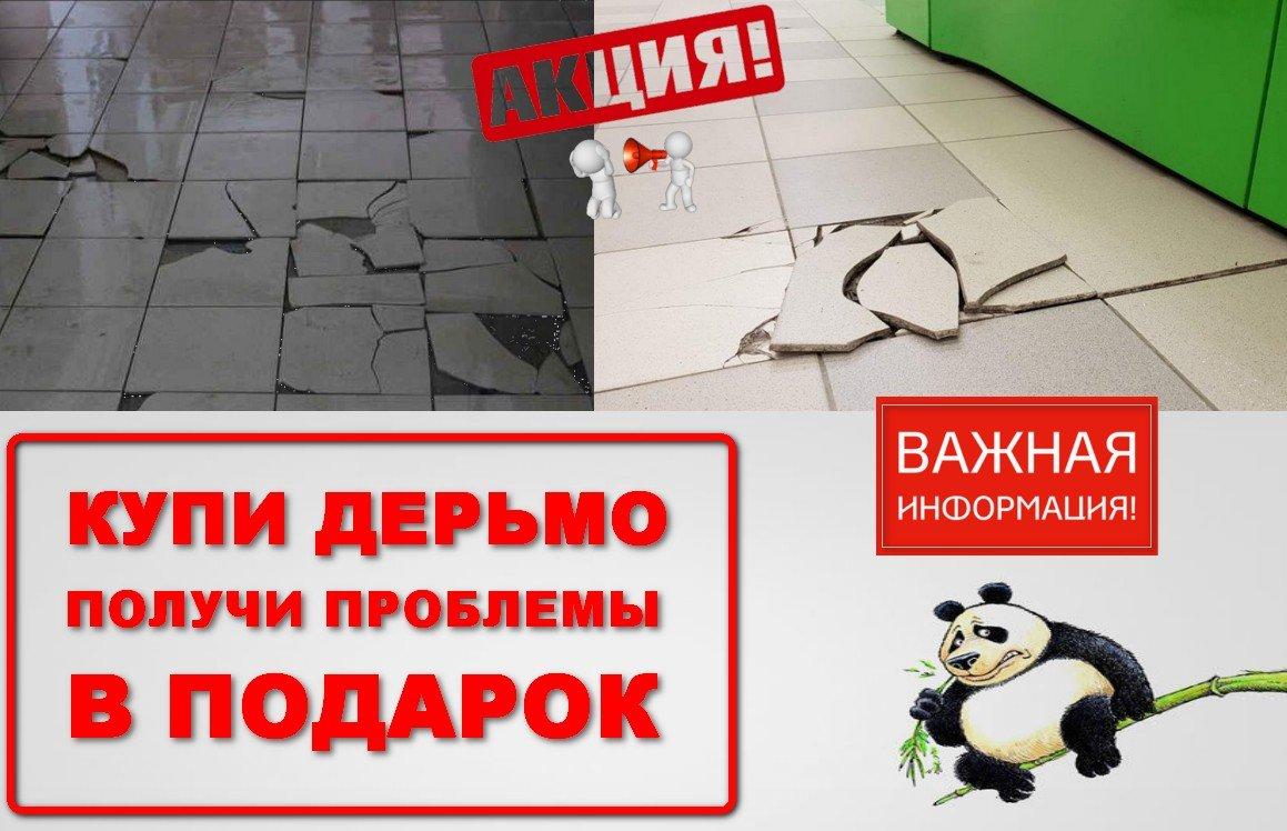 Фото БРАК1.jpg. Россия, город Москва, 3-й Хорошевский проезд, 5