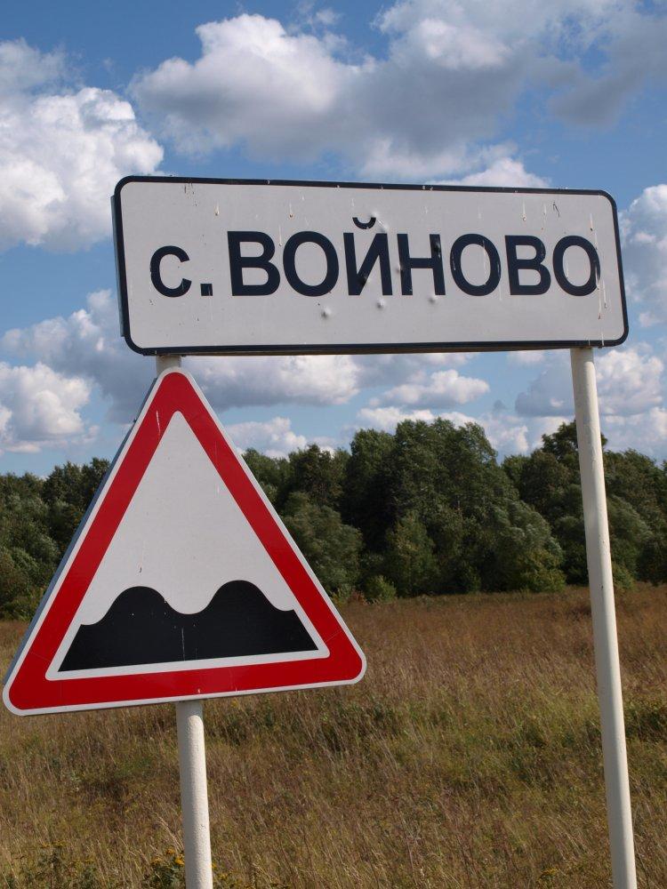 Фото P8154263.JPG. Россия, Орловская область, Шейново, Unnamed Road