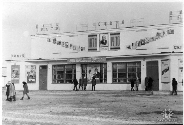 Фото 06_big.jpg. Россия, Магаданская область, Ола, Октябрьская улица, 4
