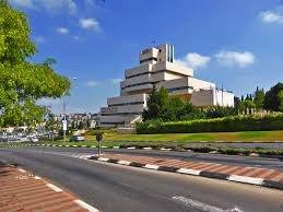Фото Муниципалитет Нацрат Иллита. Израиль, Северный округ Израиля