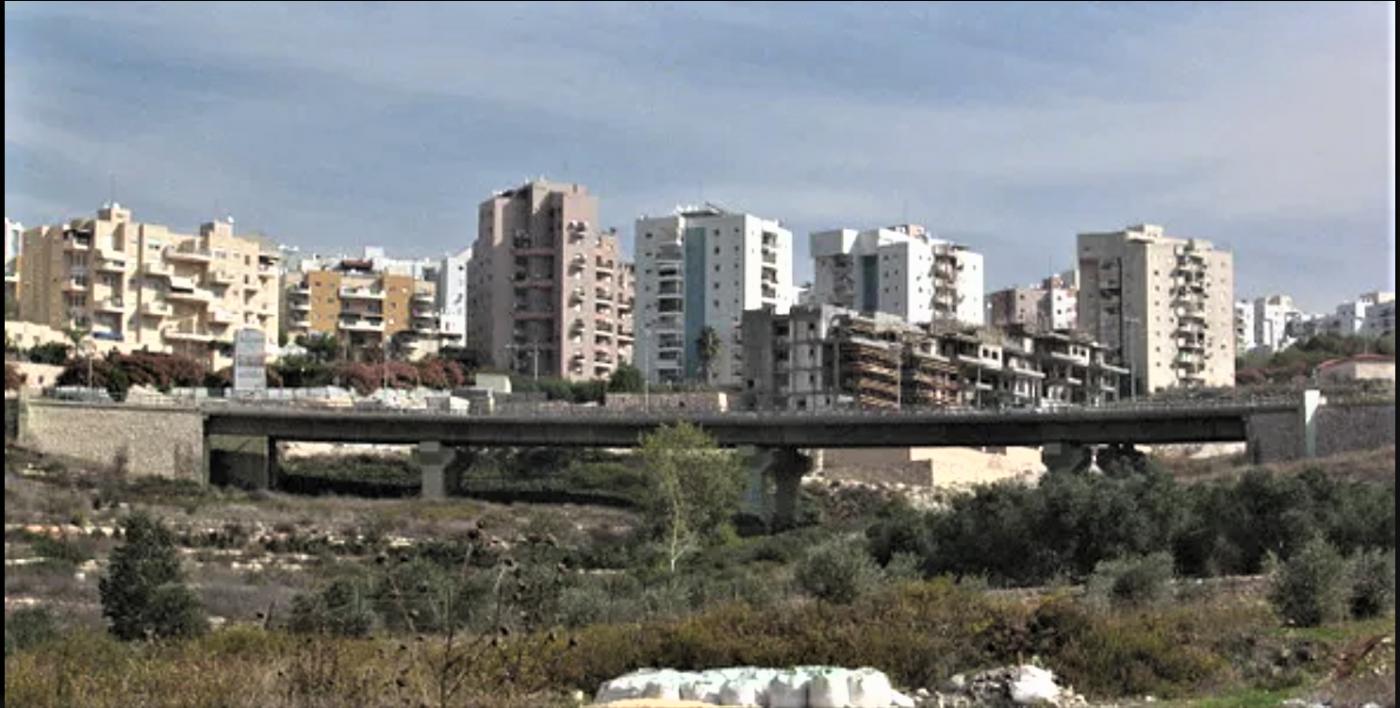 Фото жилой массив АрЙона. Израиль, Северный округ Израиля