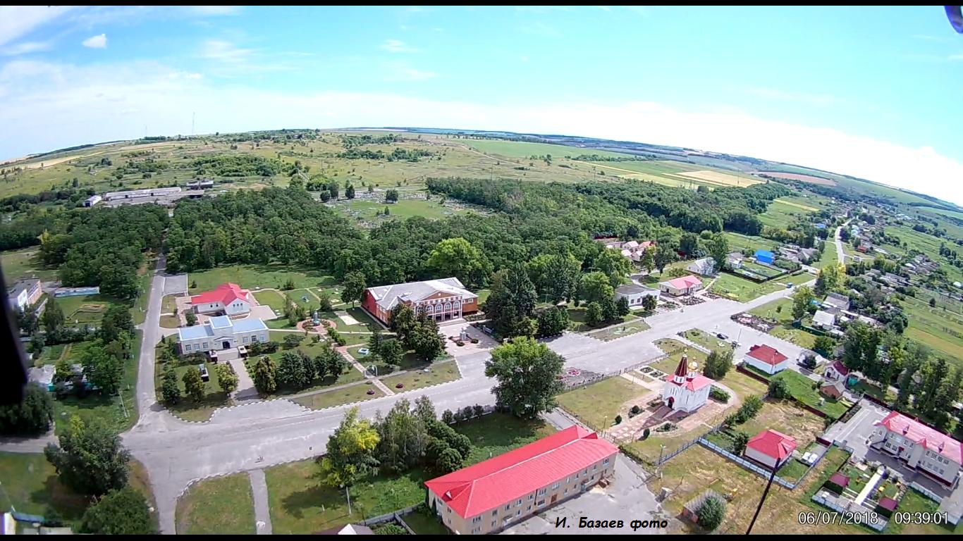 Фото Центр села. Россия, Белгородская область, Р187