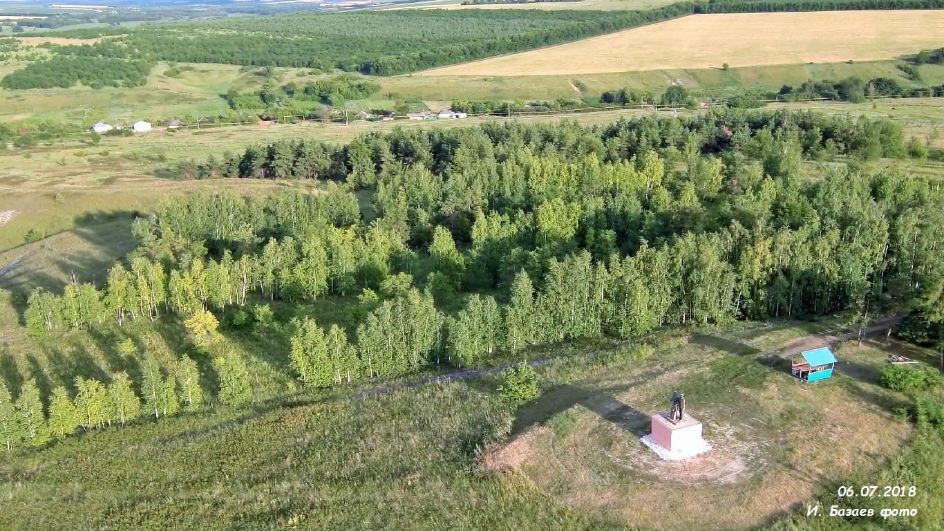 """Фото """"Шип"""". Россия, Белгородская область, Р187"""