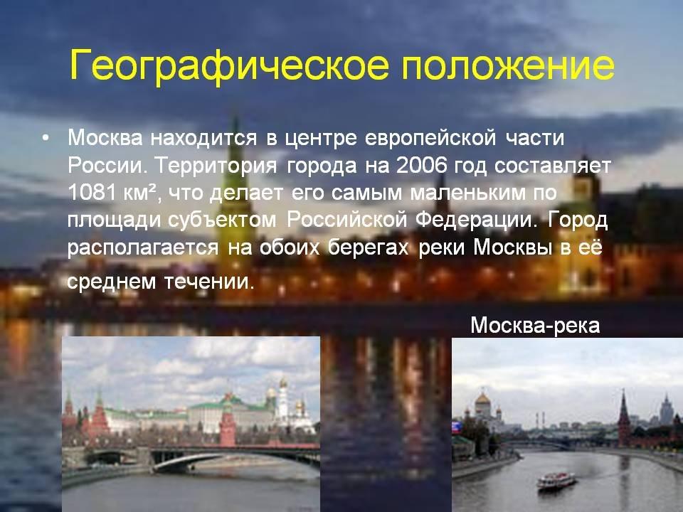 Фото 0004-004-Geograficheskoe-polozhenie.jpg. Россия, Астраханская область