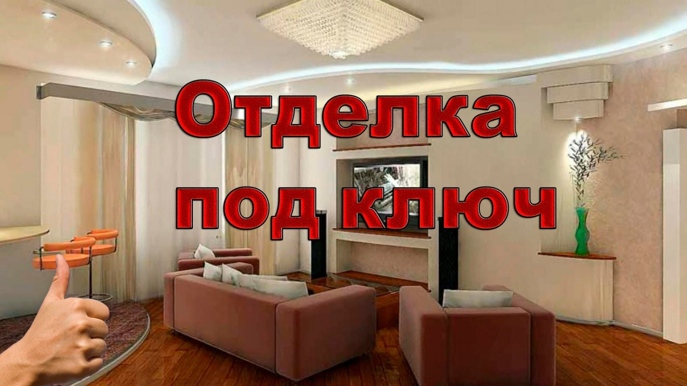 Фото rem_kv-1_mosunderme.jpg.