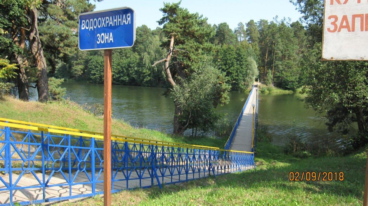Фото МОСТ.jpg. Россия, Калужская область, Юхнов, улица Бебеля, 58