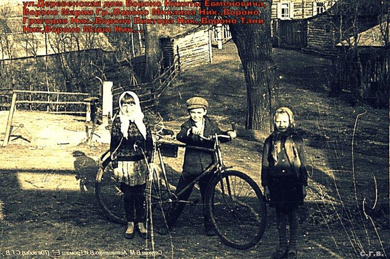 Фото 1-image.jpg-1.jpg. Россия, Брянская область, Андрейковичи, Unnamed Road