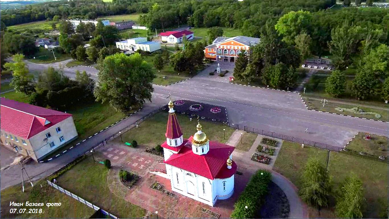 Фото Белый Колодезь центр. Россия, Белгородская область, Р187