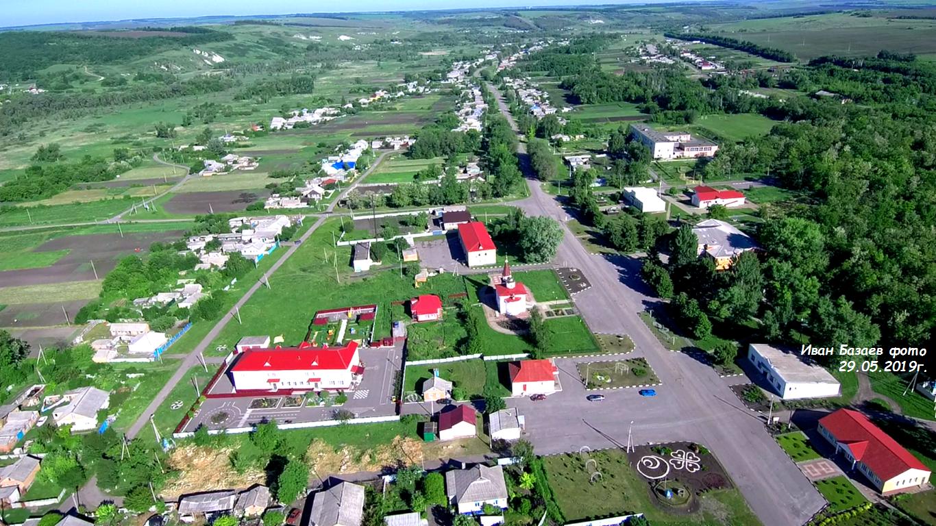 Фото ул. Вознесенская. Россия, Белгородская область, Р187
