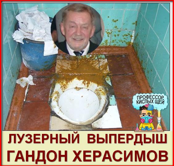 Фото шизофрен на выезде. Россия, город Москва, Ореховый проезд, 35