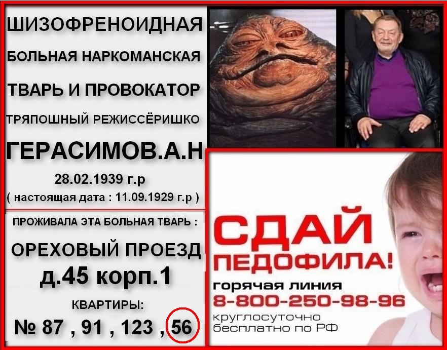 Фото .PNG. Россия, город Москва, Ореховый бульвар, 35