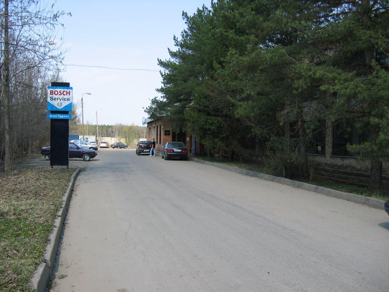 Фото IMG_1556.jpg. Россия, Московская область, Елино, Рабочая улица, 3