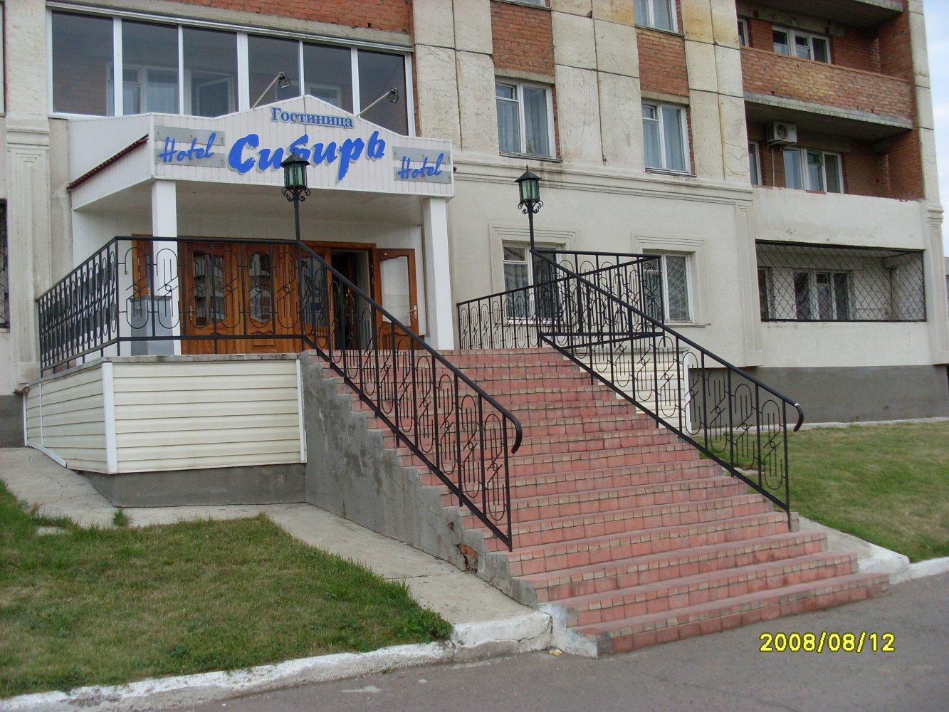 знакомств юрга кемеровская область